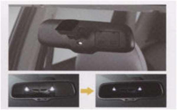 『コルト』 純正 Z21A Z21W Z23W Z27AG オート防眩ルームミラー パーツ 三菱純正部品 COLT オプション アクセサリー 用品