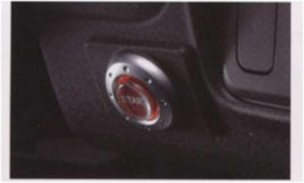 『コルト』 純正 Z21A Z21W Z23W Z27AG RALLIART エンジンスタートスイッチ スイッチキッドのみ本体は別売 ※RALLIARTまたはハイコントラストメーター装着車用 パーツ 三菱純正部品 カギ無 COLT オプション アクセサリー 用品