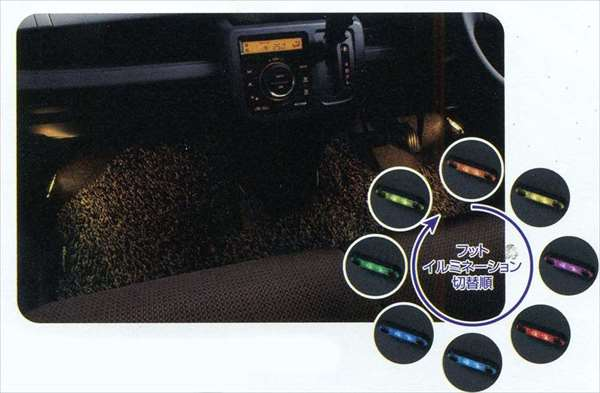 『MRワゴン』 純正 MF33S フットイルミネーション パーツ スズキ純正部品 照明 明かり ライト mrwagon オプション アクセサリー 用品