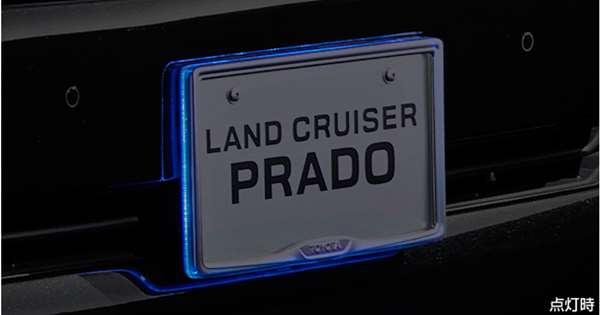 『ランドクルーザー プラド』 純正 LAND CRUISER PRADO ナンバーフレームイルミネーション パーツ トヨタ純正部品 メッキ ナンバープレートリム ナンバーリム ナンバー枠 オプション アクセサリー 用品