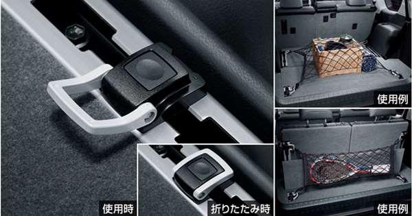 『ランドクルーザー プラド』 純正 LAND CRUISER PRADO スライドリング(4個) パーツ トヨタ純正部品 オプション アクセサリー 用品