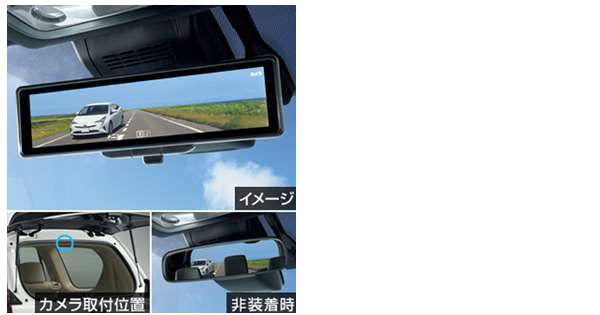 『ランドクルーザー プラド』 純正 LAND CRUISER PRADO 電子インナーミラー パーツ トヨタ純正部品 ルームミラー オプション アクセサリー 用品
