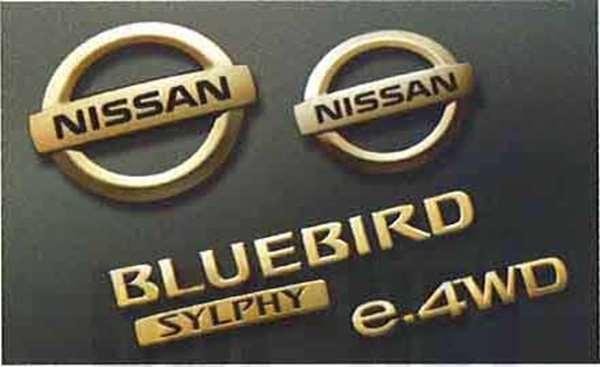 『ブルーバード シルフィー』 純正 G11 KG11 NG11 ゴールドエンブレム(1台分) 2WD用 GRMB0 パーツ 日産純正部品 ドレスアップ ワンポイント SYLPHY オプション アクセサリー 用品