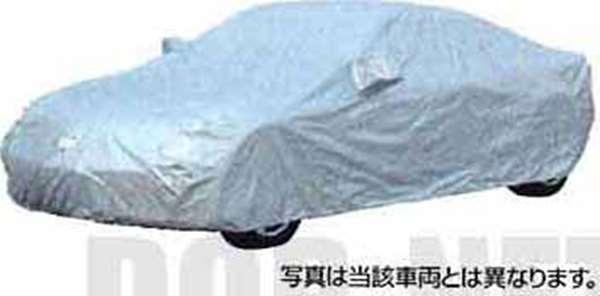 『ブルーバード シルフィー』 純正 G11 KG11 NG11 ボディカバー(防炎タイプ) GRN00 パーツ 日産純正部品 カーカバー ボディーカバー 車体カバー SYLPHY オプション アクセサリー 用品