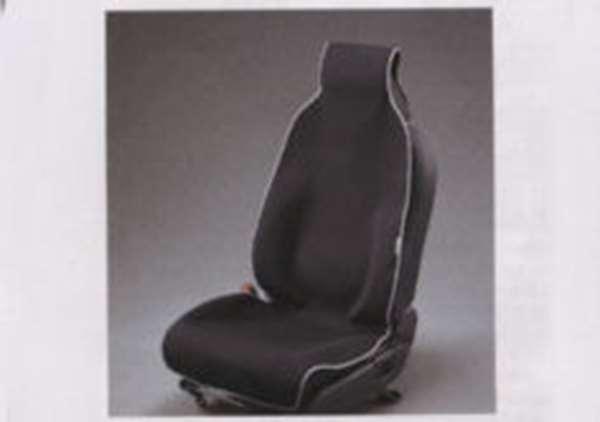 『インサイト』 純正 ZE2 防水シートカバー (フロント席用・左右共用1枚から) パーツ ホンダ純正部品 座席カバー 汚れ シート保護 insight オプション アクセサリー 用品