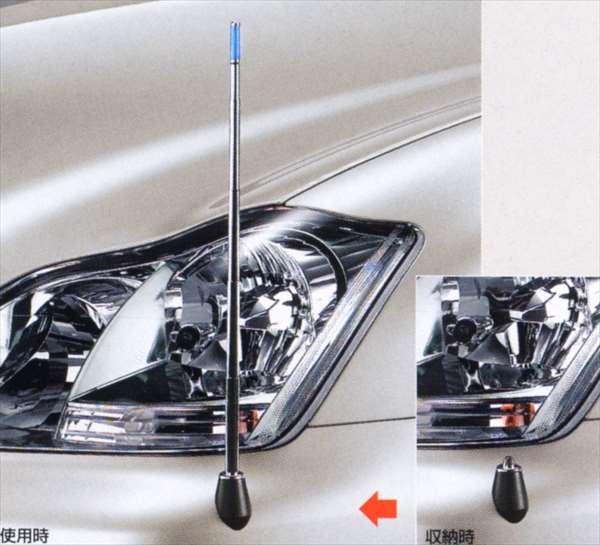 『クラウンアスリート』 純正 GRS180 GRS182 フェンダーランプ電動リモコン伸縮式(フロントオート) パーツ トヨタ純正部品 ポール フェンダーライト crown オプション アクセサリー 用品