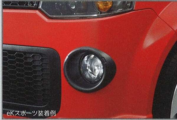 正牌的H82W雾灯(清除透镜)零件三菱纯正零部件雾灯补助灯雾灯选项配饰用品
