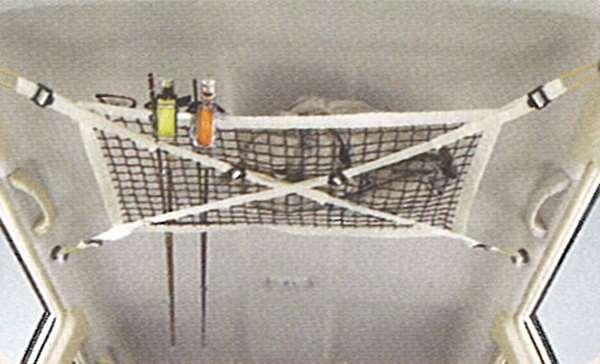『ekワゴン』 純正 H82W ヘッドスペースネット パーツ 三菱純正部品 オプション アクセサリー 用品