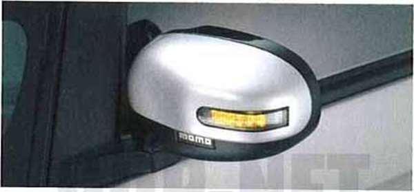 『アイ』 純正 HA1 MOMOミラーカバー(ターンランプ内蔵) パーツ 三菱純正部品 オプション アクセサリー 用品