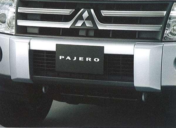 『パジェロ』 純正 V97 V93 オーバーライダー パーツ 三菱純正部品 PAJERO オプション アクセサリー 用品
