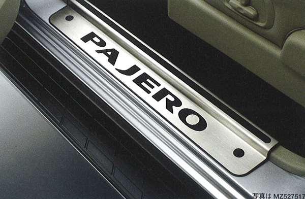 『パジェロ』 純正 V97 V93 スカッフプレート ショート用 パーツ 三菱純正部品 ステップ 保護 プレート PAJERO オプション アクセサリー 用品