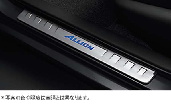 『アリオン』 純正 NZT260 ZRT260 スカッフイルミネーション パーツ トヨタ純正部品 ステップ 保護 プレート allion オプション アクセサリー 用品
