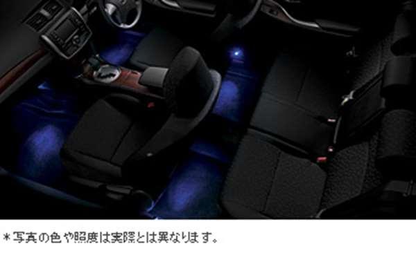 正牌的NZT260 ZRT260室内装饰彩灯零件丰田纯正零部件allion选项配饰用品