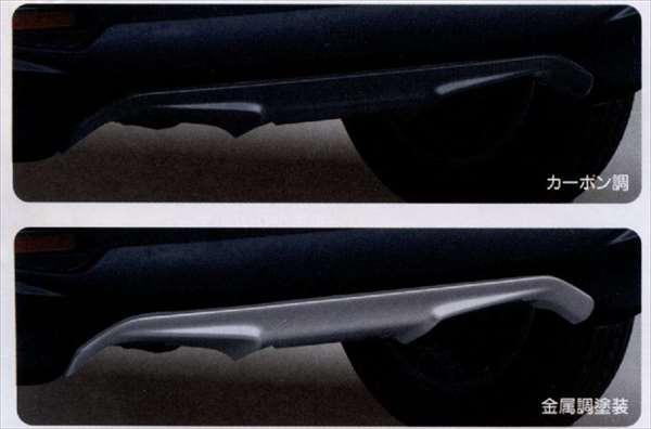 『ソリオ』 純正 MA15S リヤバンパーディフューザー パーツ スズキ純正部品 solio オプション アクセサリー 用品