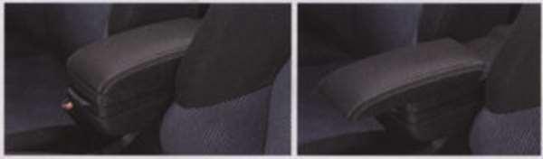 『フィット』 純正 GE6 GE7 GE8 GE9 GP1 アームレストコンソール パーツ ホンダ純正部品 FIT オプション アクセサリー 用品