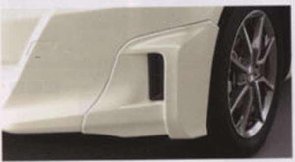 『フィット』 純正 GE6 GE7 GE8 GE9 GP1 ロアスカート フロント(セパレートタイプ) パーツ ホンダ純正部品 FIT オプション アクセサリー 用品