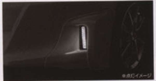 『フィット』 純正 GE6 GE7 GE8 GE9 GP1 ロアスカート フロント(LEDライト)左右セット パーツ ホンダ純正部品 FIT オプション アクセサリー 用品