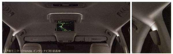 『オデッセイ』 純正 RC1 ピラーイルミネーション センターピラー用 左右セット パーツ ホンダ純正部品 照明 ライト odyssey オプション アクセサリー 用品