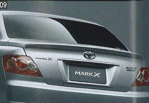 『マークX』 純正 GRX120 リヤスポイラー パーツ トヨタ純正部品 ルーフスポイラー リアスポイラー markx オプション アクセサリー 用品
