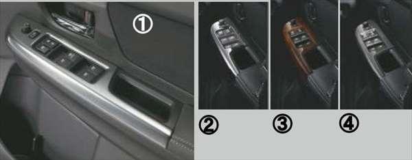 『インプレッサ』 純正 GP2 パワーウインドゥスイッチパネル 左右セット パーツ スバル純正部品 内装ベゼル パワーウィンドウパネル impreza オプション アクセサリー 用品