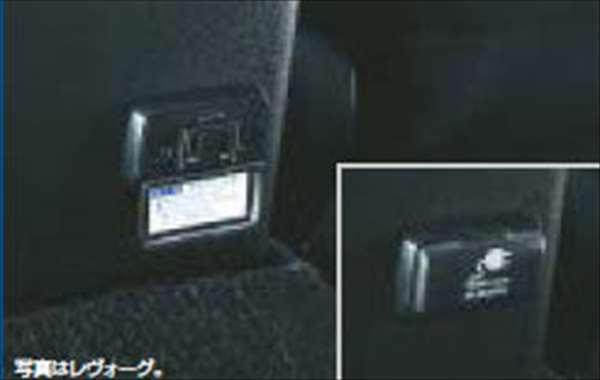 『インプレッサ』 純正 GP2 パワーコンセント パーツ スバル純正部品 impreza オプション アクセサリー 用品