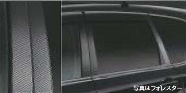 『インプレッサ』 純正 GP2 ピラーカーボンフィルムセット SPORT パーツ スバル純正部品 impreza オプション アクセサリー 用品