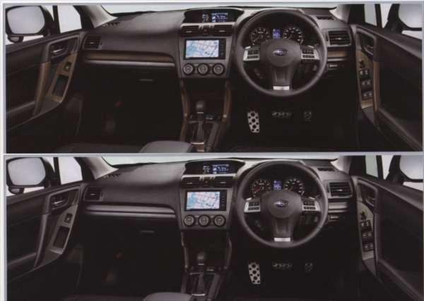『フォレスター』 純正 SJ5 SJG コンソールオーナメント 左右セット パーツ スバル純正部品 エンブレム Forester オプション アクセサリー 用品