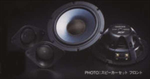 『フォレスター』 純正 SJ5 SJG スピーカーセット フロント(2スピーカー+2ツィーター) パーツ スバル純正部品 Forester オプション アクセサリー 用品