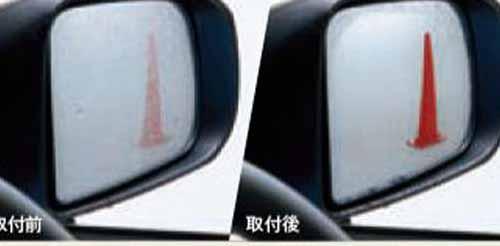 『ミライ―ス』 純正 LA350S LA360S レインクリアリングミラー パーツ ダイハツ純正部品 オプション アクセサリー 用品