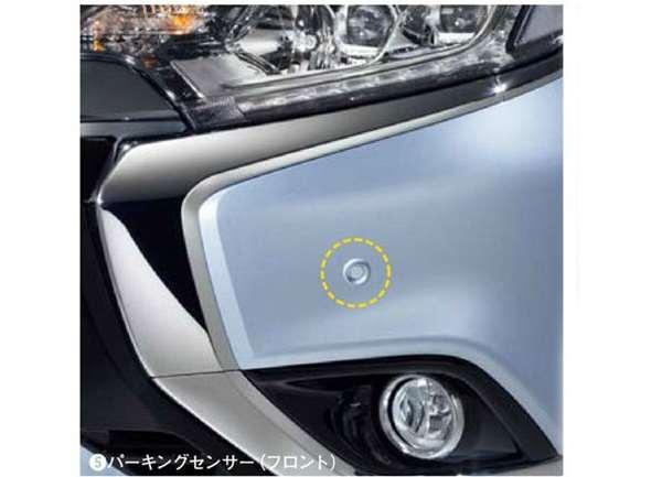 『アウトランダーPHEV』 純正 GG2W パーキングセンサー(フロント) パーツ 三菱純正部品 outlander オプション アクセサリー 用品