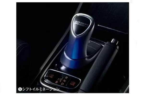 Outlander PHEV shift lights parts genuine parts accessories optional  Mitsubishi | | Outlander PHEV Outlander PHEV Outlander Outlander PHEV PHEV