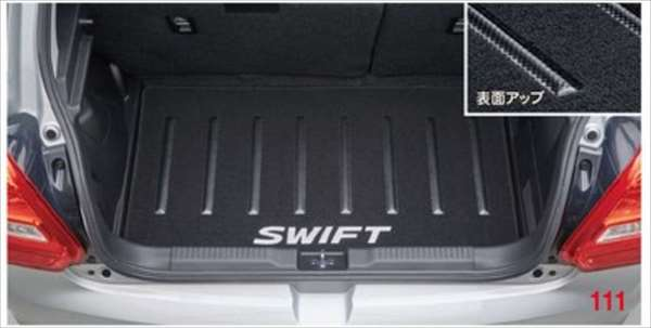 『スイフト』 純正 ZC53S ZD53S ラゲッジマット(ジュータン) パーツ スズキ純正部品 ラゲージマット 荷室マット 滑り止め オプション アクセサリー 用品