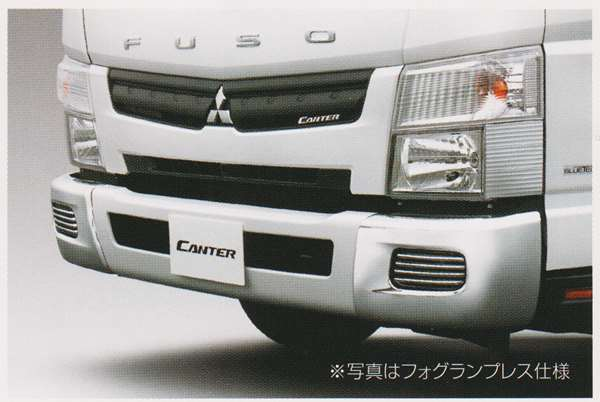 Foglamp press specifications Fuso Canter parts plated bumper corner (wide  cab) genuine parts FBA60 FBA30 optional accessories supplies stock plating  |