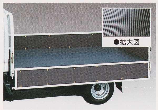 キャンター パーツ 荷台マット 幅1615×長さ3120mm 三菱ふそう純正部品 FBA60 FBA30 オプション アクセサリー 用品 純正 マット