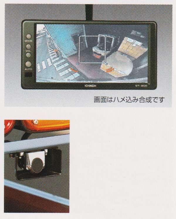 キャンター パーツ バックモニター(セーフティビジョン)(市光工業製)のバックセンサー基本セット(ケーブル17m)センサー2個セット 三菱ふそう純正部品 FBA60 FBA30 オプション アクセサリー 用品 純正 センサ 送料無料