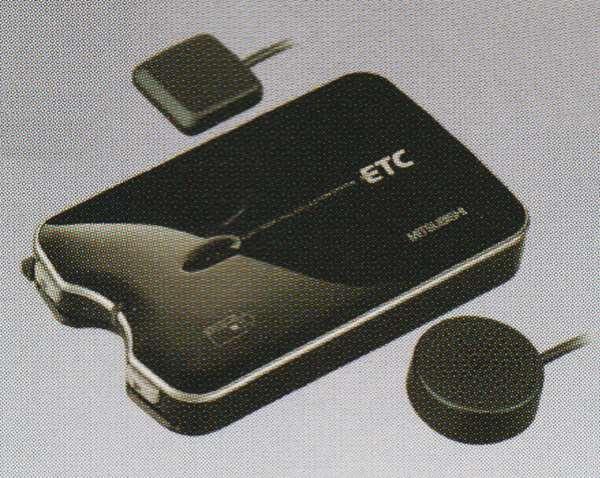 キャンター パーツ ETC(三菱電機製)の音声タイプ スピーカー別体型 三菱ふそう純正部品 FBA60 FBA30 オプション アクセサリー 用品 純正