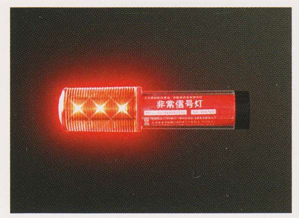 Fuso Mitsubishi Canter parts emergency signal lights FBA60 FBA30 optional  accessories, genuine parts genuine resolution