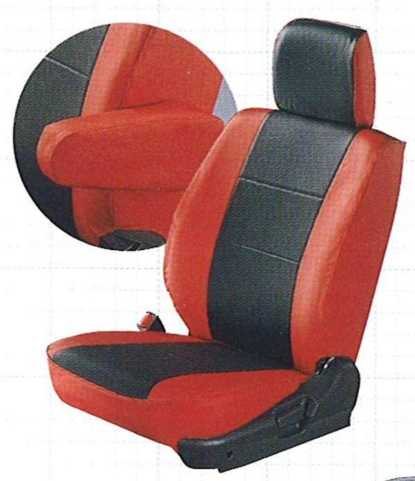 『ホビオ』 純正 HM3 HM4 HJ1 HM2 シートカバー 合皮製/スポーティ(赤/黒) パーツ ホンダ純正部品 座席カバー 汚れ シート保護 hobio オプション アクセサリー 用品