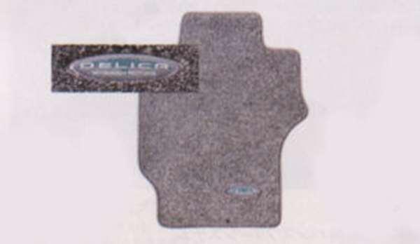 『デリカスペースギア』 純正 PD6W カーペットマット エキストラサキソニー パーツ 三菱純正部品 フロアカーペット カーマット カーペットマット DELICA オプション アクセサリー 用品