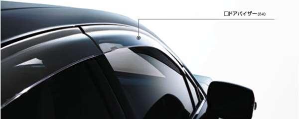 『レガシィ』 純正 BN9 BS9 ドアバイザー(B4) パーツ スバル純正部品 サイドバイザー 雨よけ 雨除け オプション アクセサリー 用品