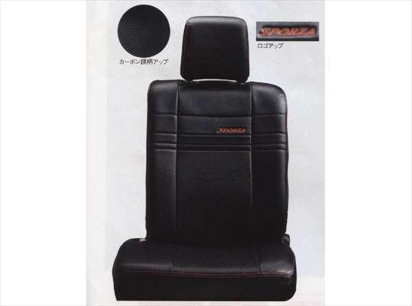 『ムーヴ』 純正 LA100S LA110S シートカバー (SPORZ) パーツ ダイハツ純正部品 カーボン 座席カバー 汚れ シート保護 move オプション アクセサリー 用品