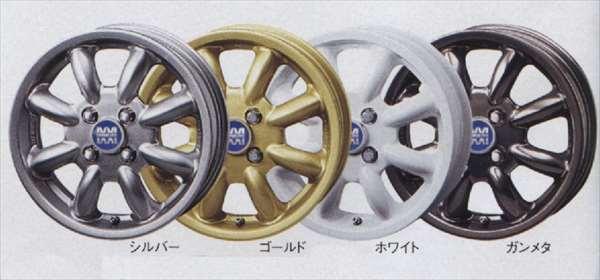 『ムーヴ』 純正 LA100S LA110S アルミホイール(14インチ・ミニライト) 1本からの販売 パーツ ダイハツ純正部品 move オプション アクセサリー 用品