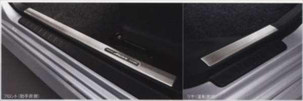 『ムーヴ』 純正 LA100S LA110S スカッフプレートカバー(ステンレス) パーツ ダイハツ純正部品 ステップ 保護 プレート move オプション アクセサリー 用品
