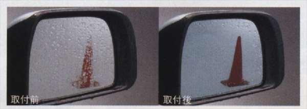 『ムーヴ』 純正 LA100S LA110S レインクリアリングミラー パーツ ダイハツ純正部品 move オプション アクセサリー 用品