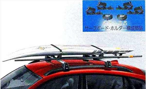 X6 パーツ サーフボード・ホルダー BMW純正部品 FG35 FG44 FH44 オプション アクセサリー 用品 純正