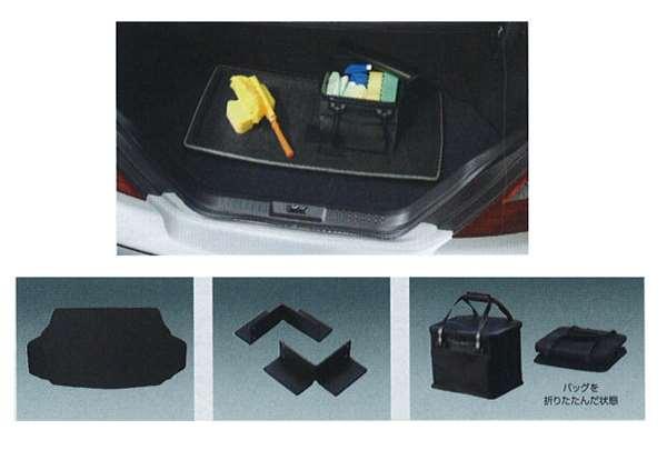 『シーマ』 純正 GF50 GNF50 ラゲッジシステム「トレイセット」 パーツ 日産純正部品 荷室 トレー ラゲージ cima オプション アクセサリー 用品