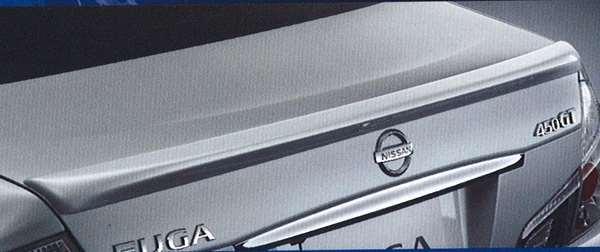 『フーガ』 純正 GY50 PY50 Y50 リヤスポイラー『廃止カラーは弊社で塗装 パーツ 日産純正部品 ルーフスポイラー リアスポイラー fuga オプション アクセサリー 用品