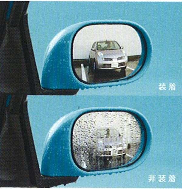『マーチ』 純正 AK12 YK12 BNK12 チタンクリアドアミラー/ヒーター付ドアミラー車用 パーツ 日産純正部品 水滴 視界 雨 MARCH オプション アクセサリー 用品