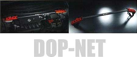 『ティーダ』 純正 C11 JC11 NC11 フロントストラットタワーバー(レッド・ブラック塗装、材質:スチール) CNZ80 パーツ 日産純正部品 補強 フレーム エンジンルーム TIIDA オプション アクセサリー 用品
