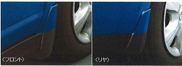 『ティーダ』 純正 C11 JC11 NC11 マットガード パーツ 日産純正部品 TIIDA オプション アクセサリー 用品